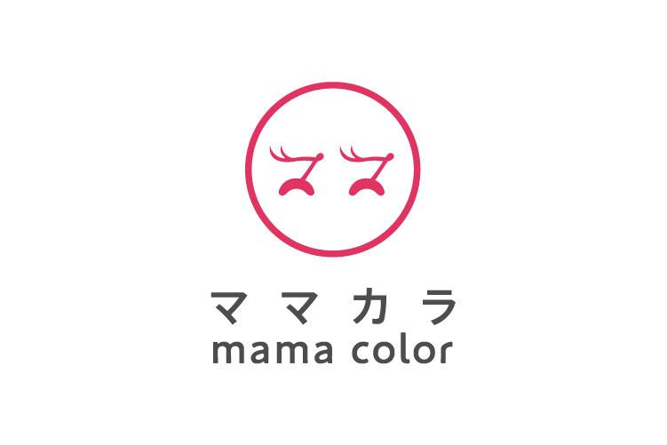 株式会社ママカラはホームページを開設しました。