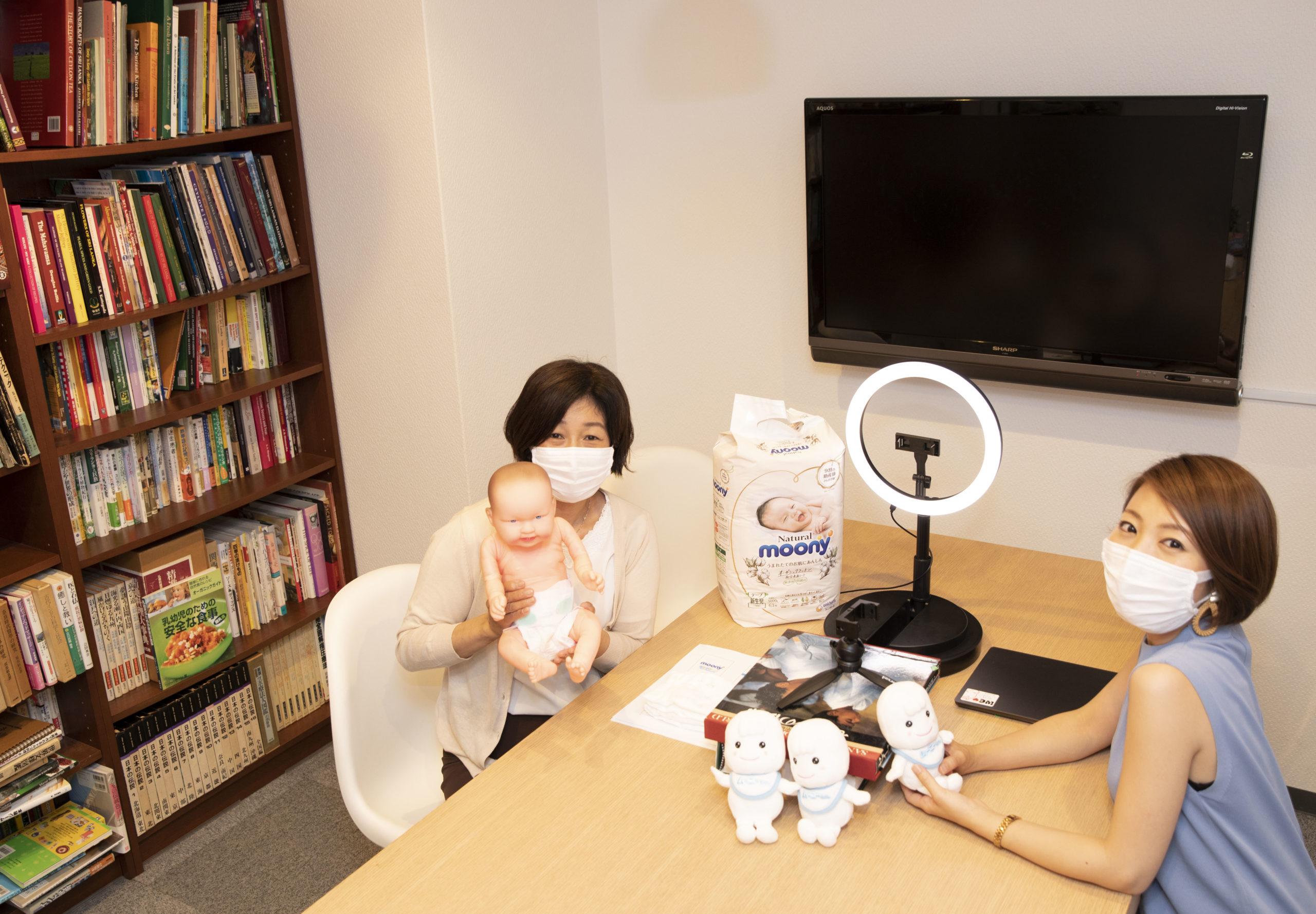 6月27日(土)より株式会社ユニ・チャームとのオンライン両親学級プロジェクトがスタートいたします。